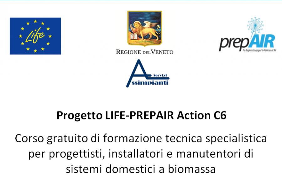 Un corso di formazione gratuito sulla progettazione e gestione di impianti a biomassa. Venerdì 5 ottobre il seminario propedeutico di presentazione